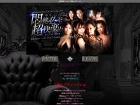 Screenshot of www.k-erotic.com