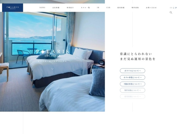Screenshot of www.kachikaihatsu.co.jp