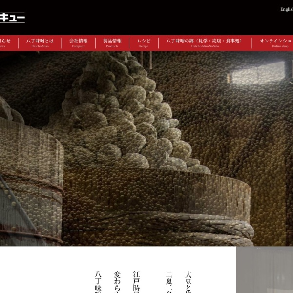 Screenshot of www.kakukyu.jp