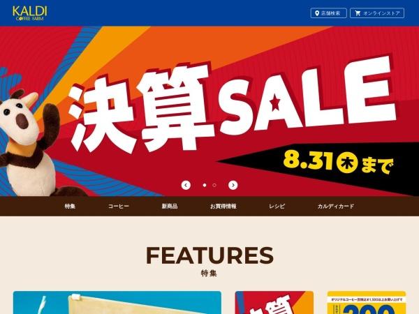 """""""日本で輸入菓子が買えるお店"""