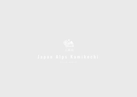 Screenshot of www.kamikochi.or.jp