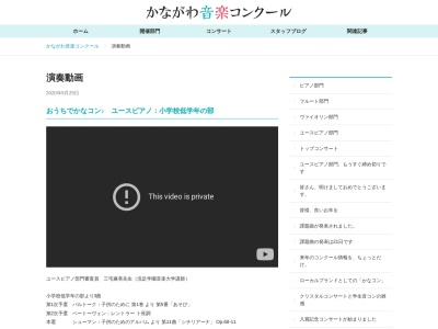 Screenshot of www.kanaloco.jp