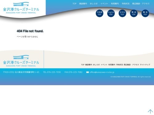 Screenshot of www.kanazawa-cruise.jp