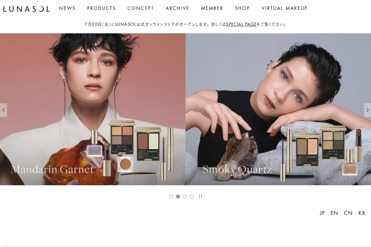 Screenshot of www.kanebo-cosmetics.jp