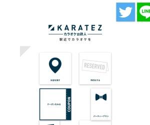 Screenshot of www.karatetsu.com