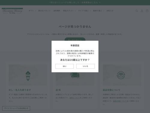 https://www.karuizawabrewery.jp/page/photocontest/