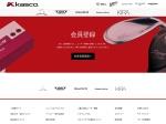 https://www.kascogolf.com/jp/catalog/club/dolphinw.php
