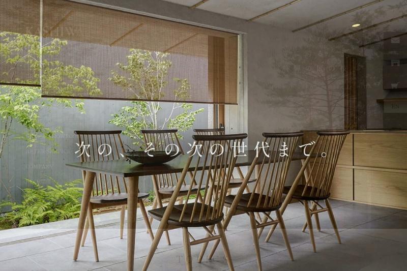 Screenshot of www.kashiwa.gr.jp