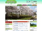 Screenshot of www.katsurao.org