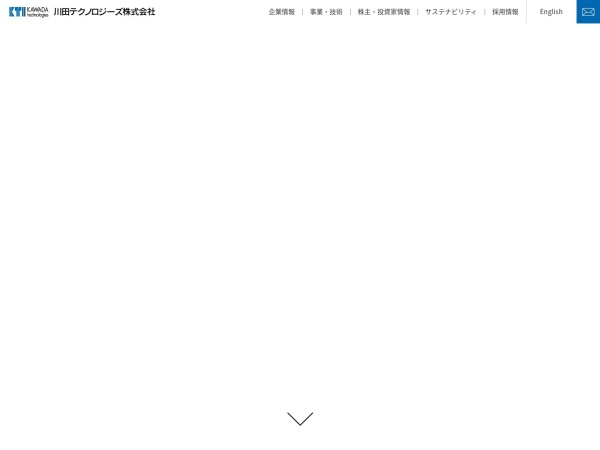 Screenshot of www.kawada.jp