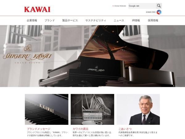 Screenshot of www.kawai.co.jp