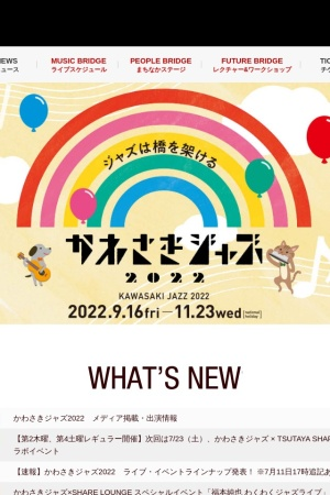 Screenshot of www.kawasakijazz.jp