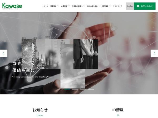 Screenshot of www.kc-s.co.jp