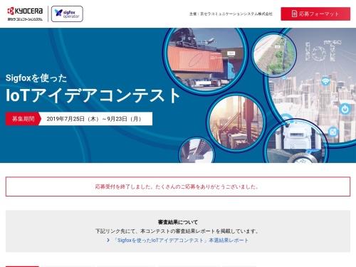 Screenshot of www.kccs.co.jp