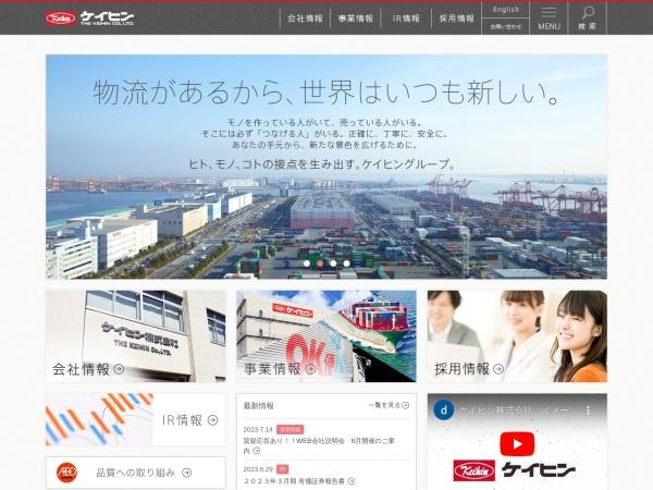 Screenshot of www.keihin.co.jp