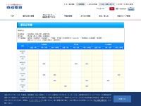 京成線の遅延証明書をスマホで閲覧
