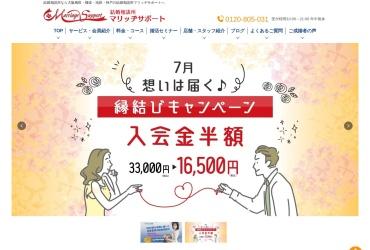 Screenshot of www.kekkonjoho.net