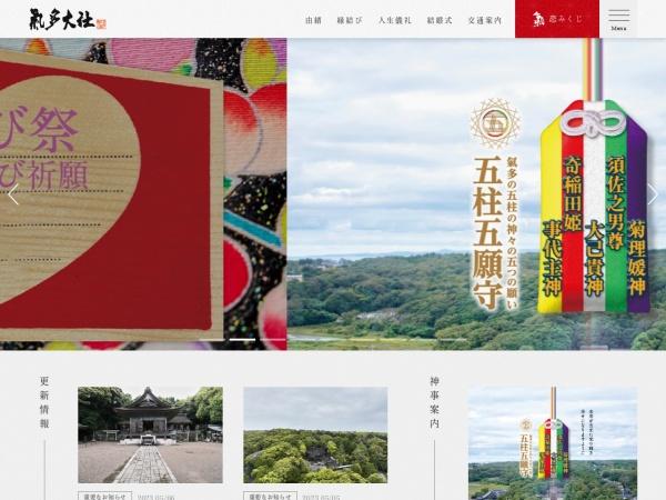 Screenshot of www.keta.jp