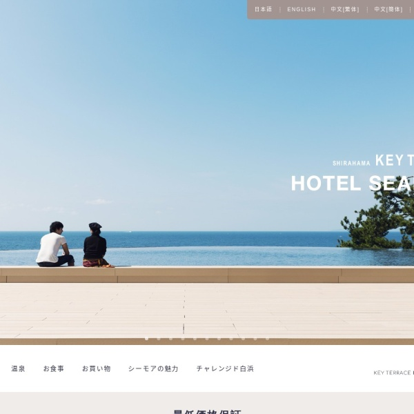 Screenshot of www.keyterrace.co.jp