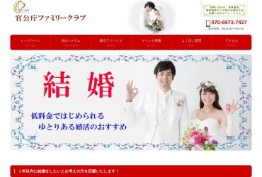 Screenshot of www.kfc-net.net