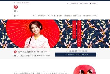 Screenshot of www.ki-en.jp