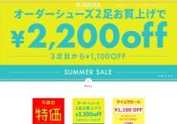 Screenshot of www.kibera.jp