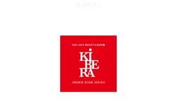 「剣菱酒造」公式サイト