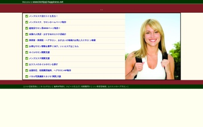 Screenshot of www.kichijoji-happiness.net