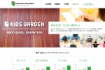 Screenshot of www.kidssmile-hd.co.jp