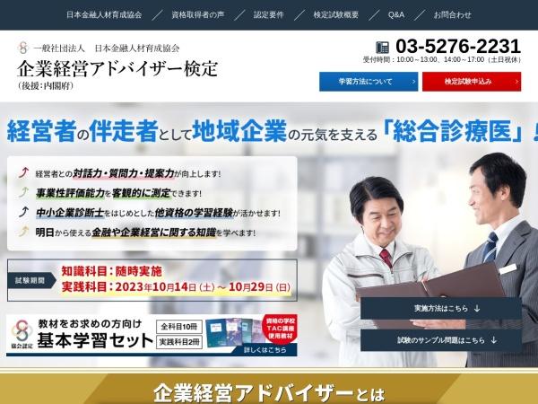 https://www.kigyou-keiei.jp/lp/bm_adv/
