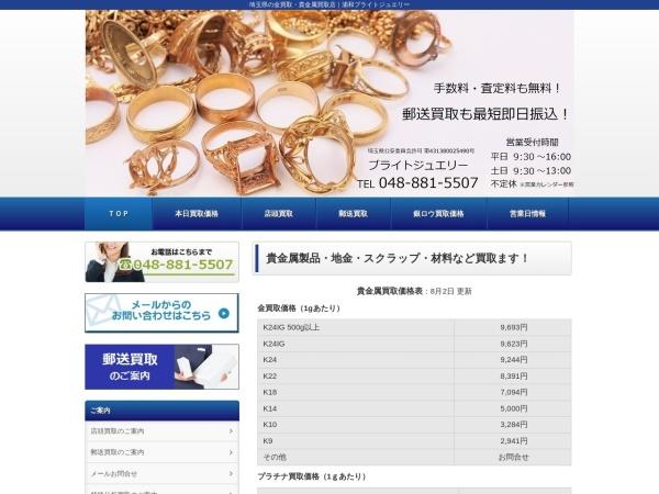 Screenshot of www.kikinzoku-pro.com