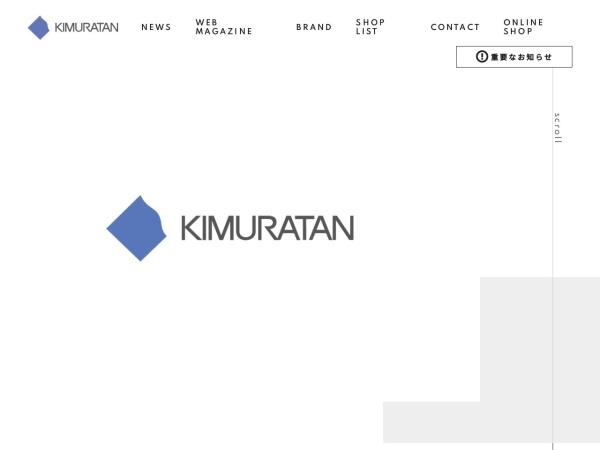 Screenshot of www.kimuratan.co.jp