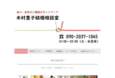 Screenshot of www.kimuratoyoko.com