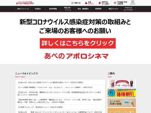Screenshot of www.kin-ei.co.jp