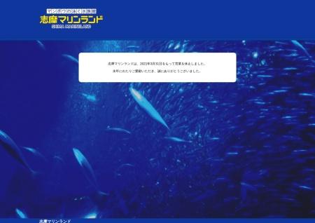 Screenshot of www.kintetsu.co.jp