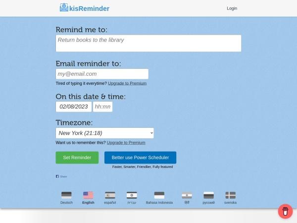 Screenshot of www.kisreminder.com