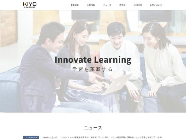 Screenshot of www.kiyo-learning.com