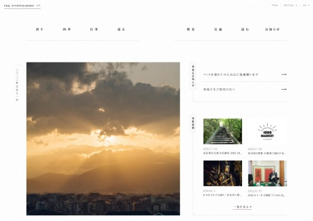 Screenshot of www.kiyomizudera.or.jp