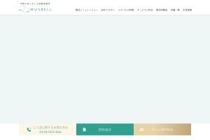 https://www.kizuna-link.jp/maebashi/