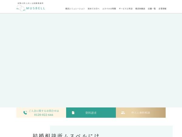 https://www.kizuna-link.jp