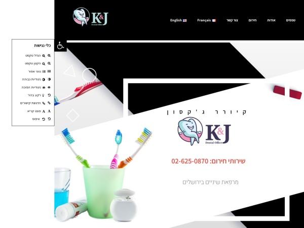 Screenshot of www.kjjdentaloffice.co.il