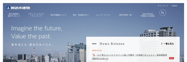 Screenshot of www.kksnt.co.jp