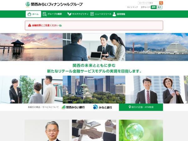 Screenshot of www.kmfg.co.jp