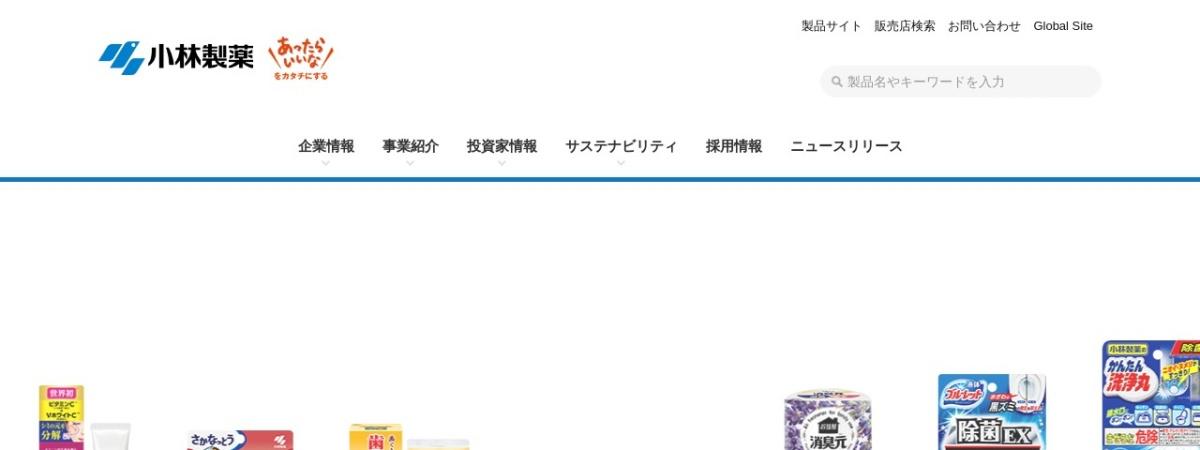Screenshot of www.kobayashi.co.jp