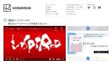 図鑑比較2020 一覧とおすすめ選び方ガイド 小学館neo/ライブ 183