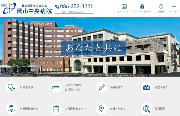 Screenshot of www.kohjin.ne.jp