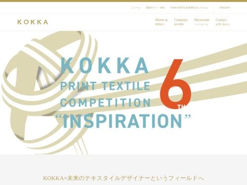 Screenshot of www.kokka.co.jp