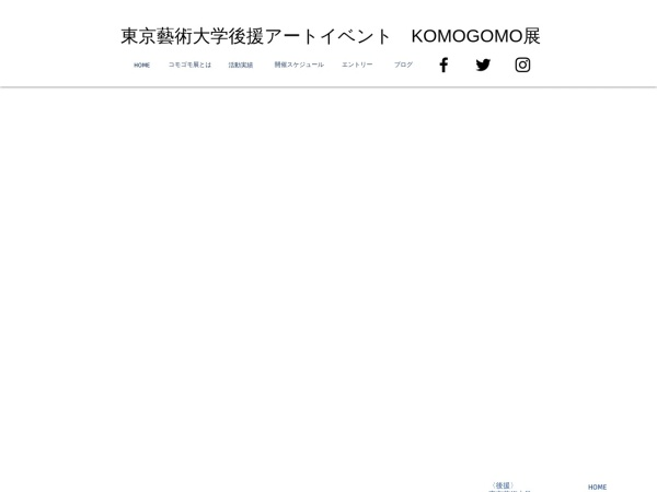 Screenshot of www.komogomoten.com
