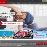 Screenshot of www.konami.com