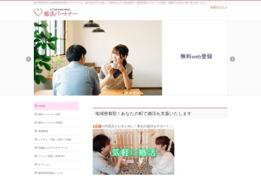 Screenshot of www.konkatsu-p.com